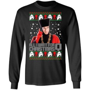 All I Want For Christmas Is Q Christmas Sweater